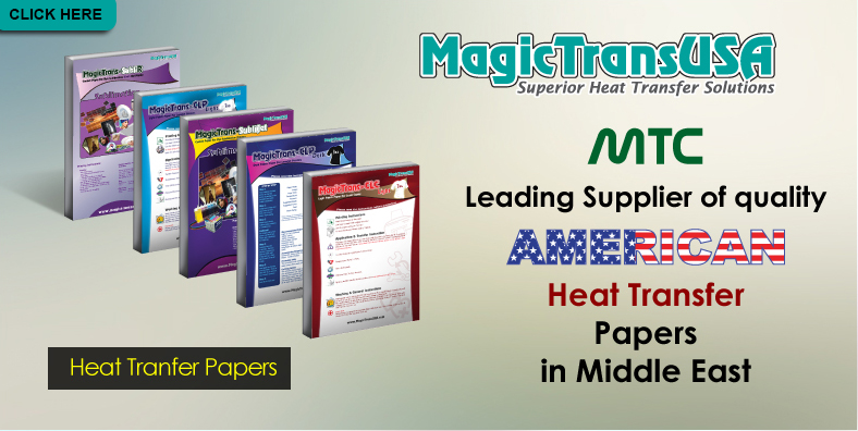 Heat Transfer Papers Suppliers UAE, Middle East